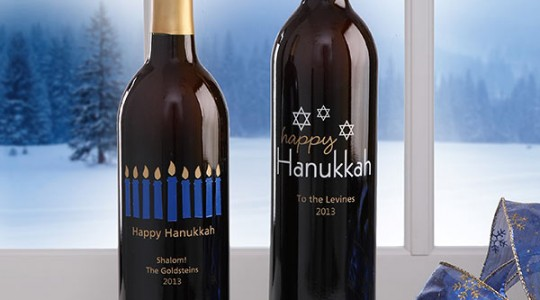 The Perfect Wines To Pair With Latkes and Other Chanuka Delights | Just Wine