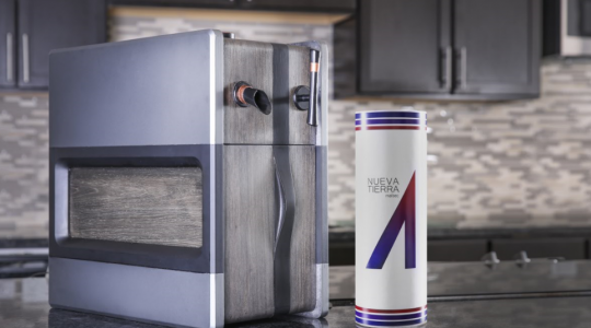 "Wine Dispenser Somm by SYNEK is called the ""Netflix for Wine"" 