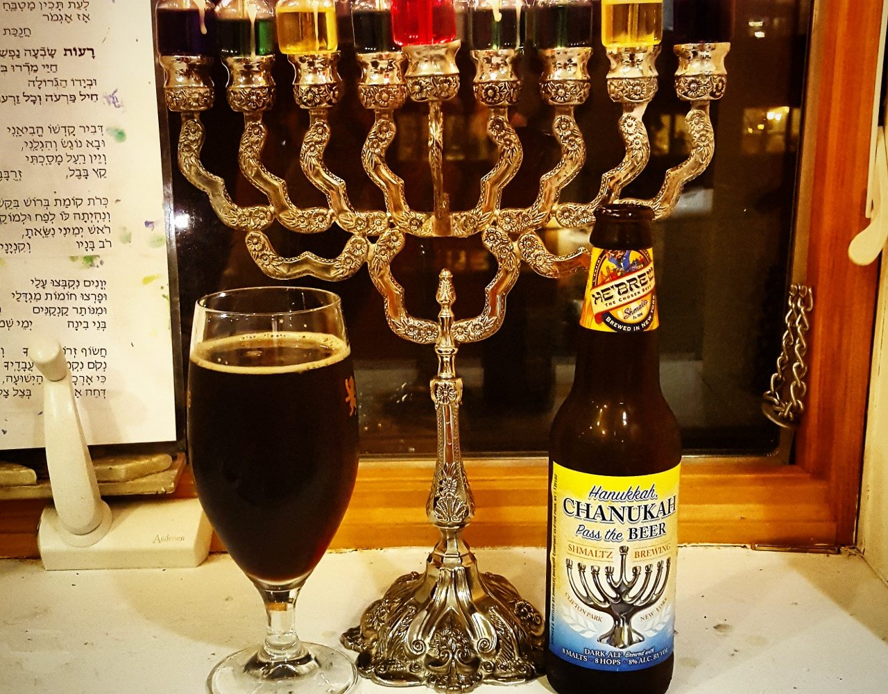Chanukah, Hanukkah Pass The Beer