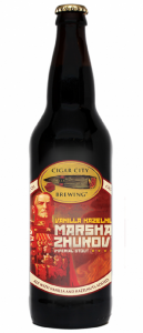 cigar-city-brewing-co-vanilla-hazelnut-marshal-zhukovs
