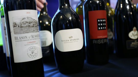 Select Wines Annual Wine Portfolio Tasting | Just Wine